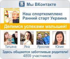 custom-image-vkontakte