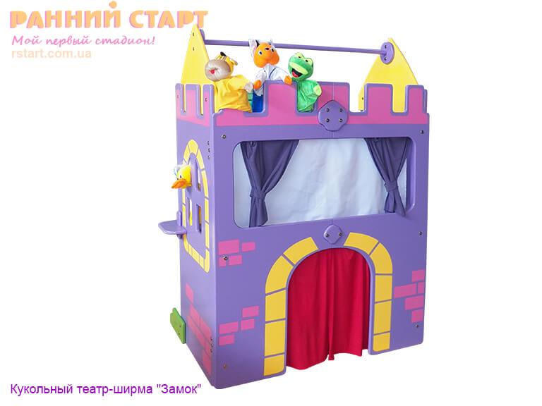 Ширма для кукольного театра для дома