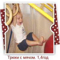 Детский уголок в квартире для раннего